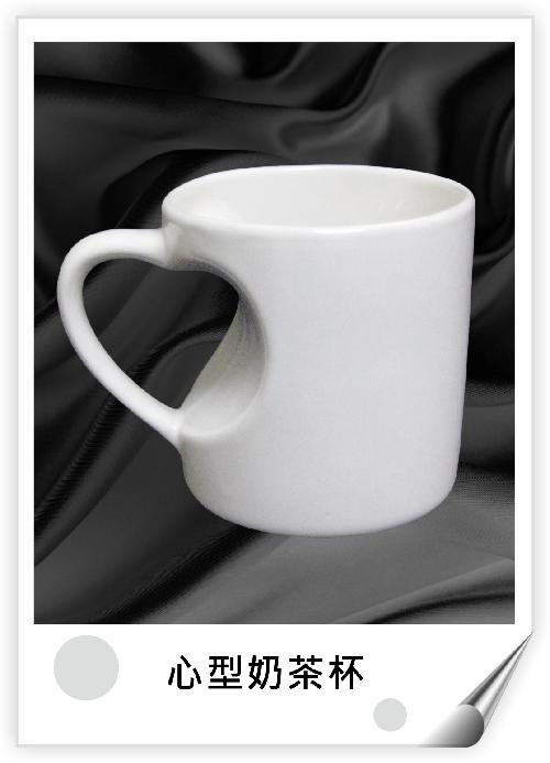 心型奶茶杯
